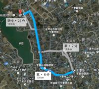 観桜苑へのアクセス