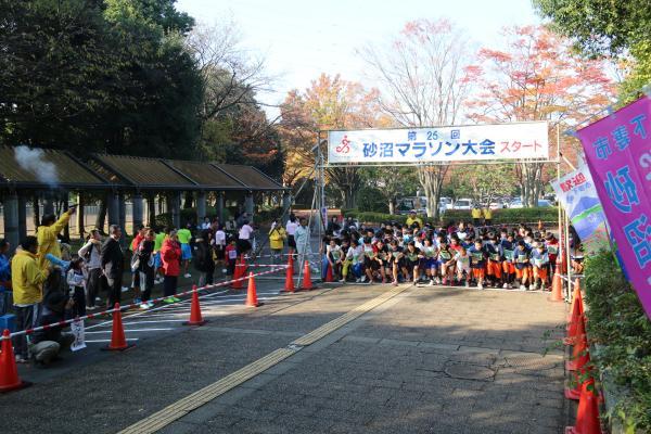 砂沼マラソン