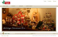 クリスマスカンパニー